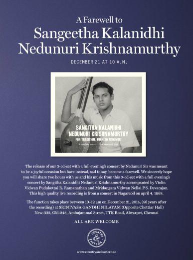 Nedunuri Memorial Invitation